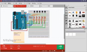 Screenshot-LED-Matrix.fzz [READ-ONLY]  - Fritzing - [ブレッドボード ビュー].png