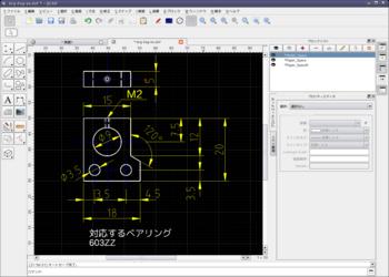 Screenshot-brg-hsg-ex.dxf * - QCAD.png