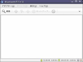 Bluetoothデバイス1.png