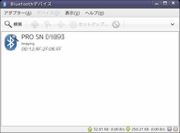 Bluetoothデバイス2.png