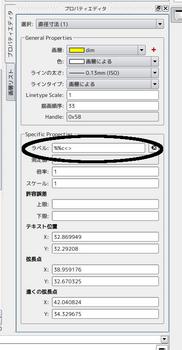 QCAD2Screenshot-1.png