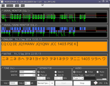 Screenshot-MORSEMAN SC-CW DECODER Ver 1.01    by JM1LHG-1.png