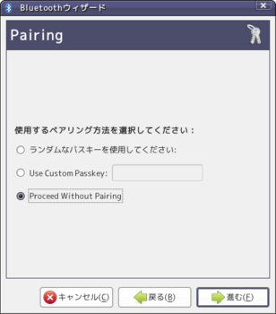 pairing.png